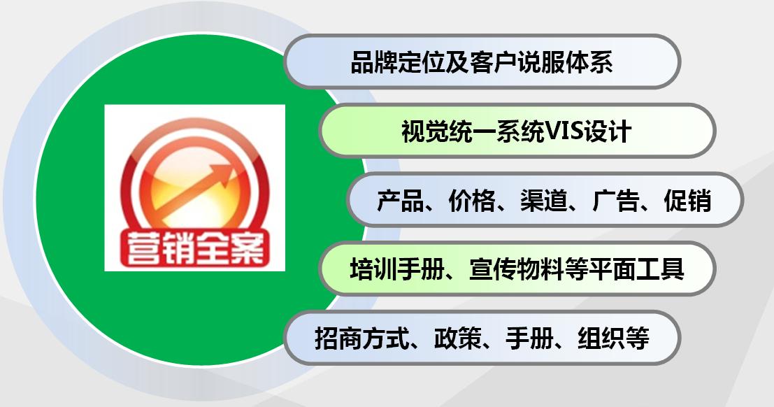 betvictor ios客户端-伟德国际官方app下载-betvictor32mobi.jpg